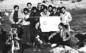 Arguis1975-3
